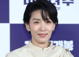 """김서형 측 """"특정 정당서 초상권 무단 사용, 법적 책임 묻겠다"""""""