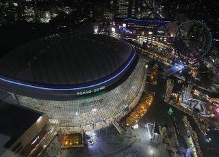 일본프로야구 개막 또 연기, J리그도 5월 재개 취소