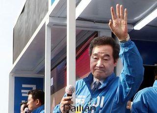 """[총선2020] 이낙연 """"착한 건물주 여러분, 기왕 인심 쓰는 김에..."""""""