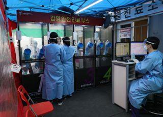 [코로나19] 서울아산병원서 또 확진…첫 환자와 같은 병실 쓴 환아 보호자