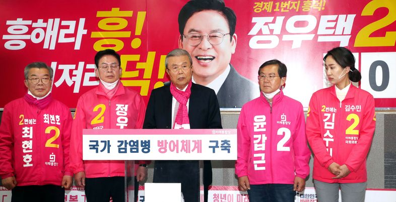 """[총선2020] """"국민보건부 창설""""…김종인, 국가감염병 방어체계 대안 제시"""