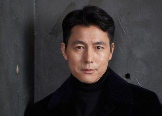 """'부친상' 정우성 측 """"코로나19로 인해 조문 어렵다"""""""