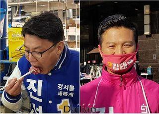 [총선2020] 서울강서을, 나란히 산토끼 공략에 나선 진성준·김태우