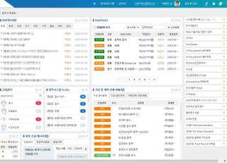 포스코건설, 협력사와 공사 정보 실시간 공유 '포스원' 구축