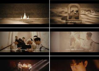갓세븐, 20일 새 앨범 '다이'로 컴백…타이틀곡은 '낫 바이 더 문'