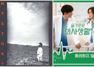 [D:청출어람in가요] 이승환의 90년대 명곡, 'OST 장인' 규현의 목소리로 재탄생