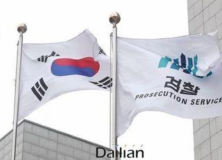 '윤석열 측근 검사 녹음' 제보자X가 먼저 요청했나?…진실공방