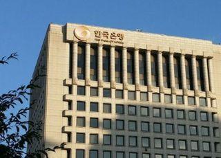 한국판 양적완화...채권형펀드 자금이탈 막을까