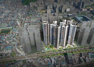 현대건설, '힐스테이트 대구역 오페라' 4월 분양