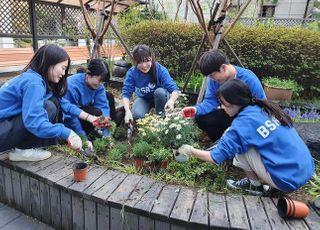 bhc치킨 '해바라기 봉사단', 식목일 맞아 공기 정화식물 심기 봉사활동 펼쳐