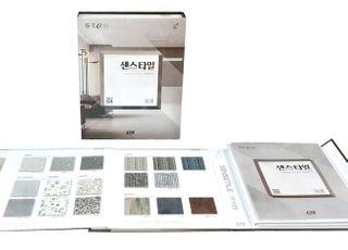 KCC글라스, 상업용 PVC 타일 '숲 센스타일' 리뉴얼 출시