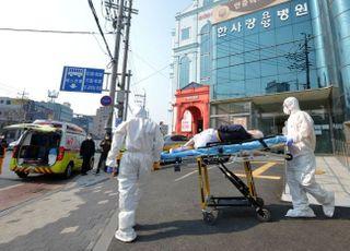 [코로나19] 대구 한사랑요양병원 80대 확진자 사망