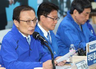 """[총선2020] """"짝퉁이 우리 괴롭혀""""…부산 온 민주·시민당, 열린민주당 '맹폭'"""