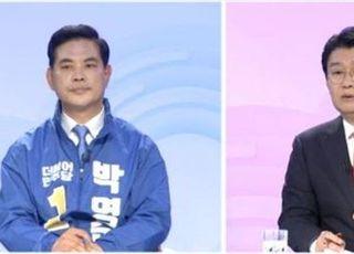 """[총선2020] 박영순 """"예, 아니오로 답하라""""에 대덕 토론회 파행"""