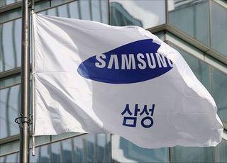 [특징주] 삼성전자, 1분기 영업익 선방에 장 초반 상승