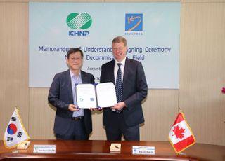 한수원, 캐나다 해체엔지니어링 지원계약…원전해체 인력 첫 해외 파견