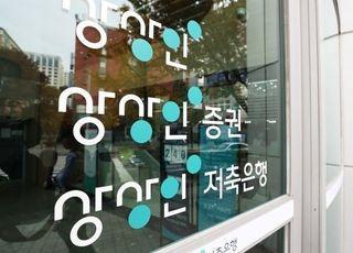 [코로나19] 상상인그룹, '착한 소비자 운동' 전개