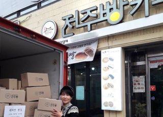 최태원도 주목한 사회적 기업 '전주비빔빵'…펀딩 1100% 돌파