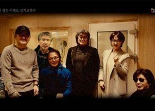 '명곡 역주행'·'사라진 봄캐롤', '코로나19'가 바꾼 음원 차트