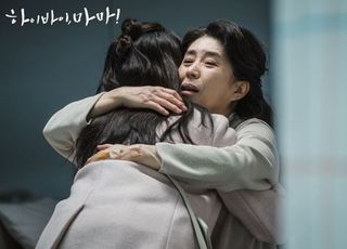 [D:너의 얼굴은] 아무말 하지 않아도 다 아는 엄마, 김미경