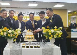 KB금융, 71번째 WM복합점포 '가산디지털 종합금융센터' 오픈