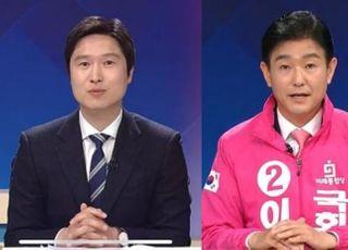 """[총선2020] 김해영 """"내 공약과 차이 없어""""vs이주환 """"미스터 쓴소리, 언론플레이냐"""""""