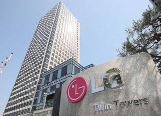 LG전자, 1Q 영업익 1조904억…전년比 21%↑