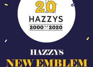 LF 헤지스, 20주년 기념 엠블럼 공개