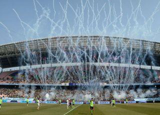 유럽축구에 부는 연봉 삭감 칼바람, K리그는?