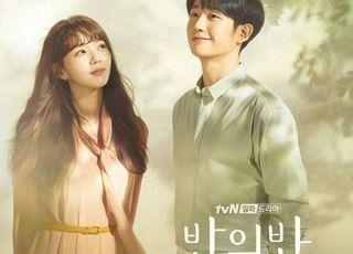 [D:방송 뷰] 정해인·서강준인데도…로맨스극 시청률 '처참'