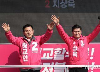 """[총선2020] '황지 브라더스' 출격…지상욱 """"황교안, 총선 압승 이끌 대장"""""""