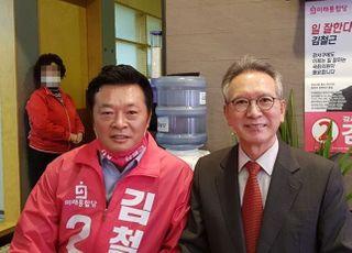 """[총선2020] 강서병 방문한 김형오 """"김철근은 중도확장 적임자"""""""