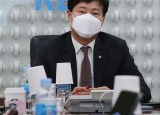 """개막 의지 드러낸 KBO """"5월초 무관중 경기 계획"""""""