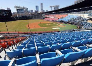 타는 야구 목마름…5월초 개막으로 해갈?