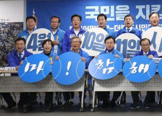 [총선2020] 'TK 홀대' 민주당, 지원유세 요청도 거절…PK는 발 닳도록 방문