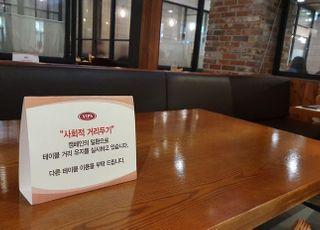 CJ푸드빌, 빕스 '고객 안심 서비스' 운영 강화