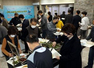 [코로나19] 수협, 어업인 돕기 위한 '수산물 급식 챌린지' 시작