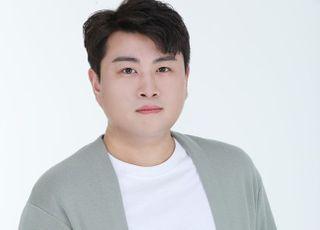 김호중, '너나 나나' 리메이크곡 15일 공개…곧 정규 발매도
