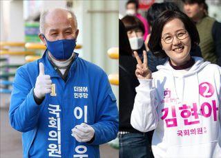 """[총선2020] '창릉 신도시' 격돌...김현아 """"철회해야"""" VS 이용우 """"기업 유치"""""""
