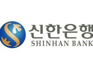 신한은행, 신한카드와 소상공인 대상 마케팅 지원