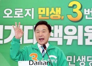 """[총선2020] 민생당 손학규 """"재난지원금 50만원 지금 당장 지급해야"""""""