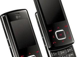 [기자의 눈] 'AGAIN 2005'…LG전자, 초콜릿폰 영광 재현할까