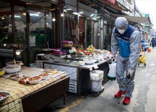 [코로나19] 음식·숙박 등 피해업종, 카드 소득공제율 80%로 확대