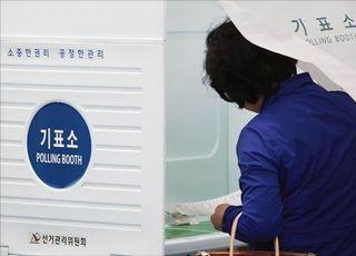 [총선2020] '투표율 올라가면 여론조사와 결과 달라진다'