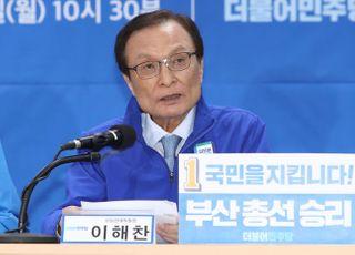 [총선2020] 깜깜이 구간 시작…민주당, 최소 '지역구 130석 이상' 자신