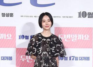 이졍헌, 영화 '리미트' 주연…경찰 변신