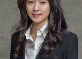 아모레 장녀 서민정씨, 보광창투 장남과 결혼 전제로 교제 중