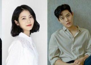 옹성우·신예은·김동준, '경우의 수' 주연…청춘 로맨스 예고