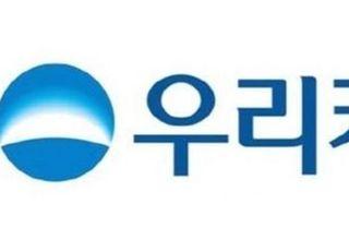 우리카드, '코로나' 악재 뚫고 해외 ABS 2.7억달러 발행 성공