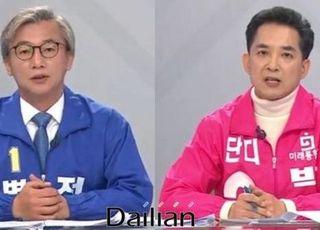 [총선2020] 산으로 간 '전재수·박민식' 토론…정책 대결보다는 네거티브
